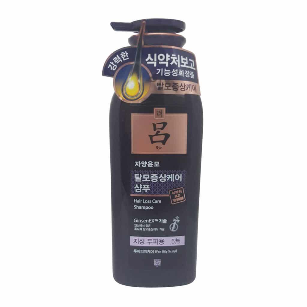 ts shampoo review