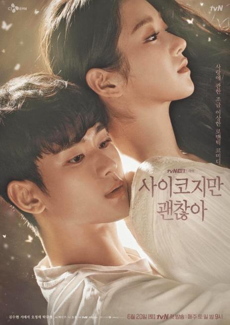korean dramas on netflix 2020