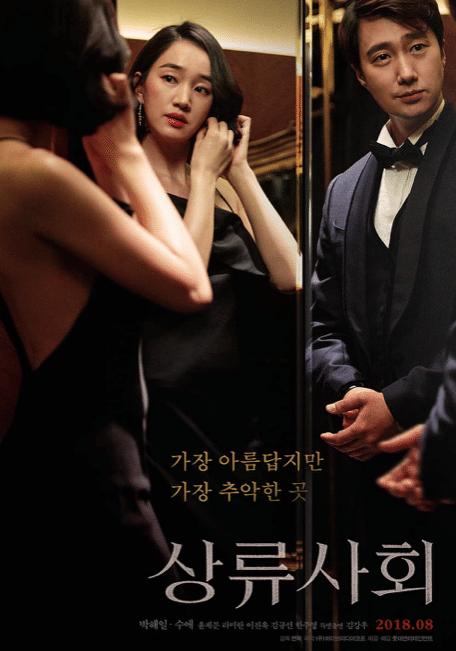 best korean movies on netflix romance