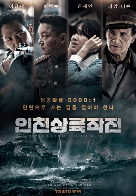 best action korean movies
