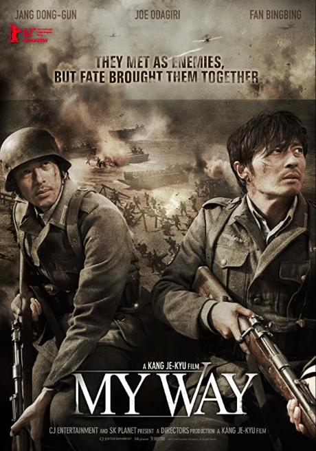 best romantic korean movies
