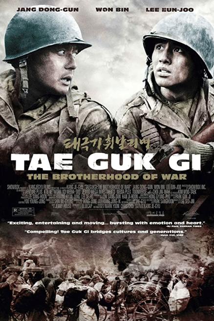 action best korean movie