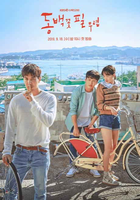most addictive korean dramas