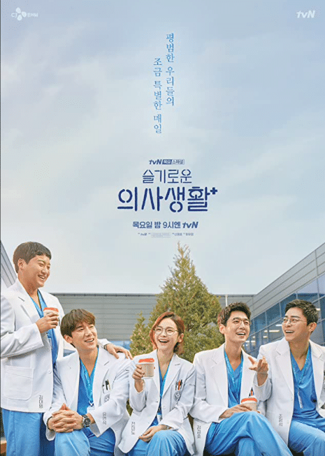 romance best korean drama on netflix