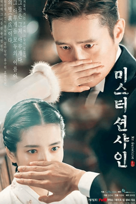 top 10 korean web series on netflix
